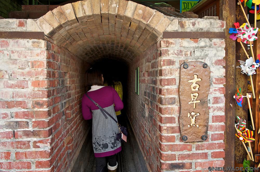 A kiln tunnel in Yingge, Taiwan.