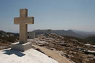Greece, Amorgos, Cyclades