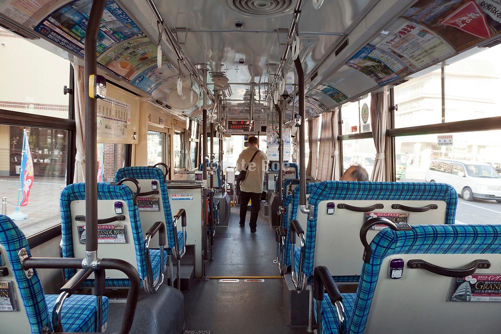 public transportation bus in Nara Japan