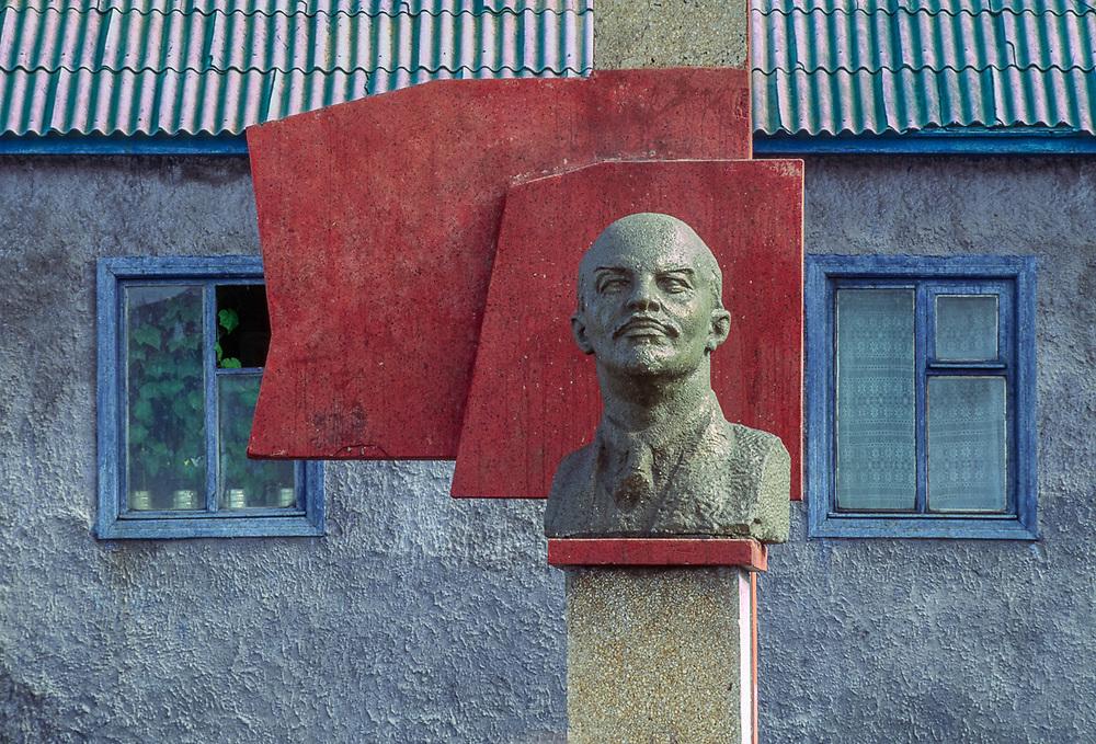 Vladimir Lenin statue, Seaport of Lavretniya, Northeast Russia 1992