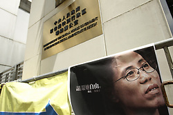 July 13, 2017 - Hong Kong, CHINA - A poster-image of LIU XIA, a wife of Chinese dissident, political prisoner and Nobel Peace Prize Laureate LIU XIAO BO is being displayed on the barricade outside Liaison Office of the Peoples Government in HKSAR. The Chinese character on the poster reads : PLEASE GIVE HER BACK FREEDOM. Hong Kong citizens are staging fourth day sit-in for LIU XIAO BO demanding Lius immediate release as his life hangs on the thread due to a terminal cancer. July 13, 2017.Hong Kong.ZUMA/Liau Chung Ren (Credit Image: © Liau Chung Ren via ZUMA Wire)