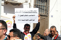 May 1, 2017 - Tunis, Tunisia - The traditional gathering of workers in front of the headquarters of the UGTT in Tunis at the place Mohamed Ali and in front of all the headquarters of the regional labor unions in the country..UGTT general secretary Noureddine Taboubi deplores the government's lack of firmness He said that Tunisians live in depression and despair because of the impotence of the governments that followed in the face of the plagues of corruption, Smugglers and terrorists. He warned of the serious consequences of this situation. (Credit Image: © Chokri Mahjoub via ZUMA Wire)