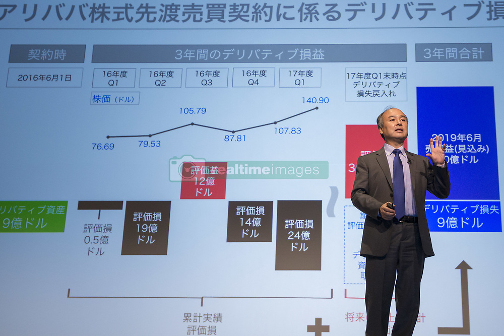August 7, 2017 - Tokyo, Tokyo, Japan - SoftBank Group Corp. founder, Chairman and CEO Masayoshi Son announces his group earnings during a press conference in Tokyo, Japan, 7 August 2017. SoftBank Group Corp. announced its consolidated earnings results for the 1st quarter (April - June, 2017) of the fiscal year ending March 31, 2018. (Credit Image: © Alessandro Di Ciommo/NurPhoto via ZUMA Press)