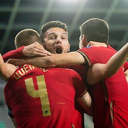 20210531: SLO, Football - European Under 21 Championship 2021, Portugal vs Italy