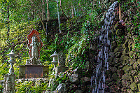 """Shoruji Waterfall -  temple No. 36 on the Shikoku Pilgrimage, located on a peninsula jutting into the Pacific Ocean. Pilgrims used to have to reach the temple by ferry, but in 1975 a bridge was built. The deity of the temple is is venerated as the guardian of fishermen. Shoryuji is known as the """"Green Dragon Temple"""". The environment is fantastically beautiful with bamboo forests and stairs dotted with statues and path markers. Shouryuuji is truly a highlight for any pilgrim. This temple houses the fierce """"Dragon Fudou""""."""