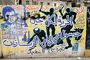 Egypt, Cairo 2014. Mohammed Maansour Street. Revolutionary grafitti. The arabic says ' Freedom for all prisoners. They put our brothers in prison'.