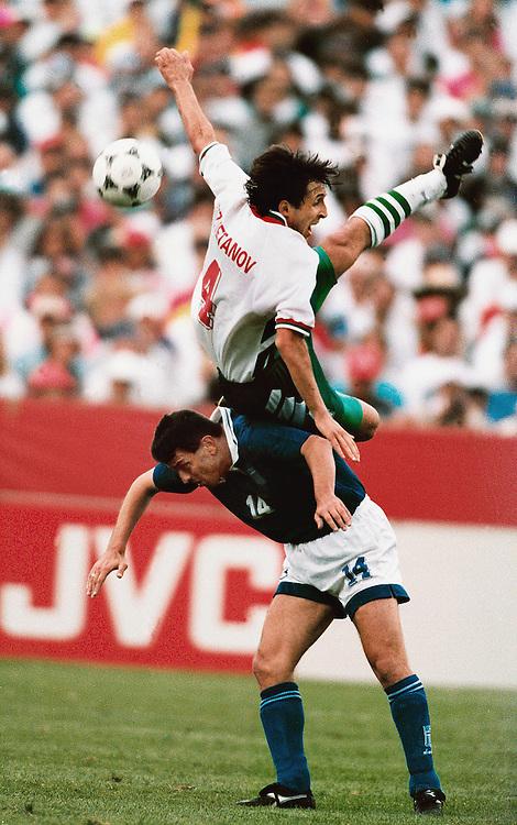 1994 World Cup Soccer -- Germany vs Bolivia