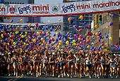 ROAD_RUNNING_NYRR_Mini
