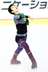 Boyang Jin of China at ISU Junior Grand Prix of Figure Skating Ljubljana Cup 2014 on August 29, 2014 in Hala Tivoli, Ljubljana, Slovenia. Photo by Matic Klansek Velej / Sportida