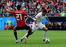Egypt v Uruguay - 15 June 2018