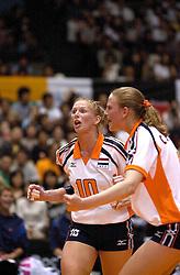 19-06-2000 JAP: OKT Volleybal 2000, Tokyo<br /> Nederland - Japan 1-3 / Chaine Staelens, Henriette Weersing