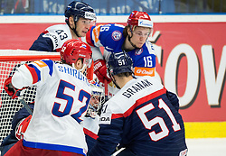 Julius Hudacek of Slovakia during Ice Hockey match between Slovakia and Russia at Day 10 in Group B of 2015 IIHF World Championship, on May 10, 2015 in CEZ Arena, Ostrava, Czech Republic. Photo by Vid Ponikvar / Sportida