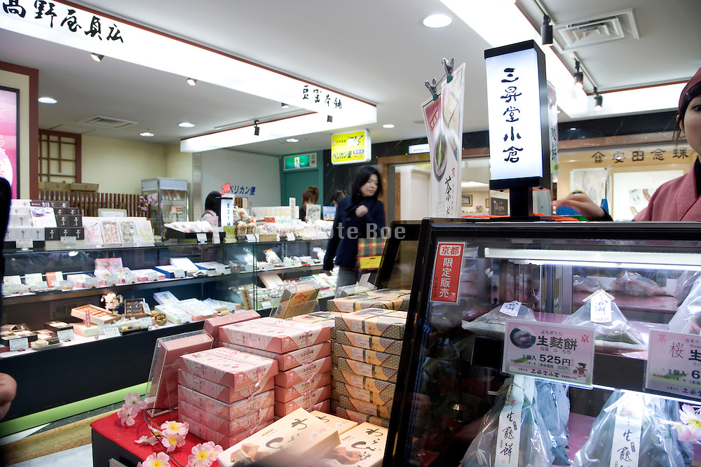 traditional Japanese food and gift items department store