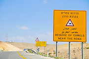 Israel, Negev desert Beware of Camels roadsign
