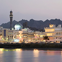 Muttrah, Sultanate of Oman - 29 November 2008.View of the corniche in Muttrah city..Photo: EZEQUIEL SCAGNETTI.