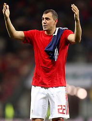 File photo dated 10-10-2019 of Russia?'s Artem Dzyuba. Issue date: Tuesday June 1, 2021.