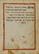 18th century Hebrew Manuscript Tefilot u-piyuṭim (Prayers and songs) illuminated colour manuscript by Mordo, Eliʻezer;