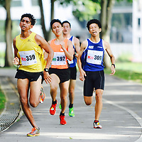 2016 Singapore Athletics Cross Country Championships