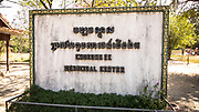 Choeung Ek is the site of a former orchard and mass grave of victims of the Khmer Rouge – killed between 1975 and 1979 Phnom Penh, Cambodia. Best-known of the sites known as The Killing Fields