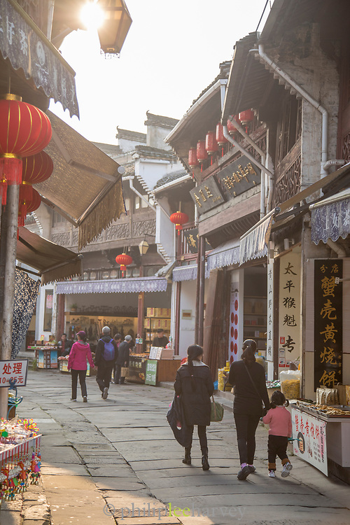 View of a street with old Chinese style buildings and shops, Old Street, Tunxi district, Huangshan City, Anhui Province, China