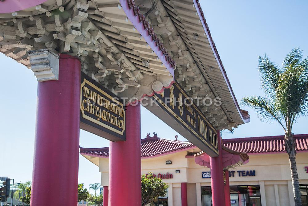The Vietnamese Gate in Little Saigon Westmister California