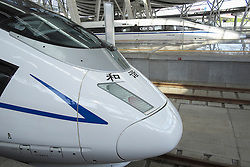 New high speed train at platform in Beijing South Railway station in China