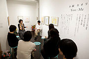 "Ajisaka Kanemitsu talk with artist Kaori Ozuna during her ""You and Me"" exhibition at ITohen in Osaka December 2017"