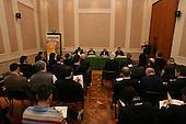 20080303 Presentazione programmi delle Nazionali 2008