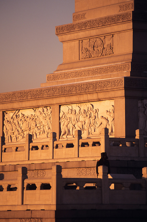 China, PRC, Beijing,  Tiananmen Square, Gate of Heavenly Peach