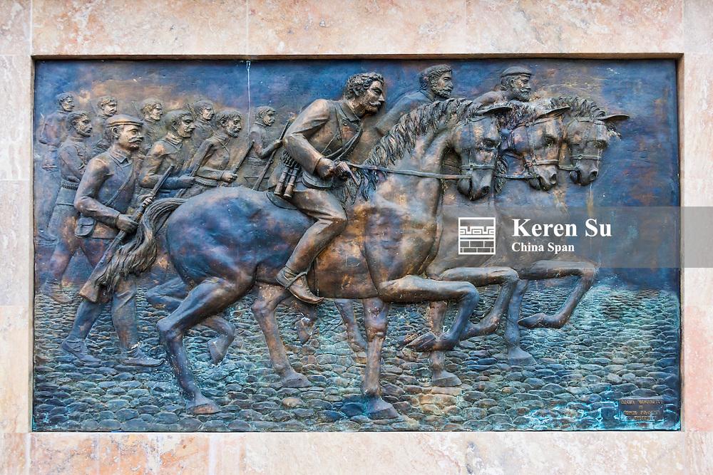 Bas relief on Goce Delchev Bridge, Skopje, Republic of Macedonia, Europe