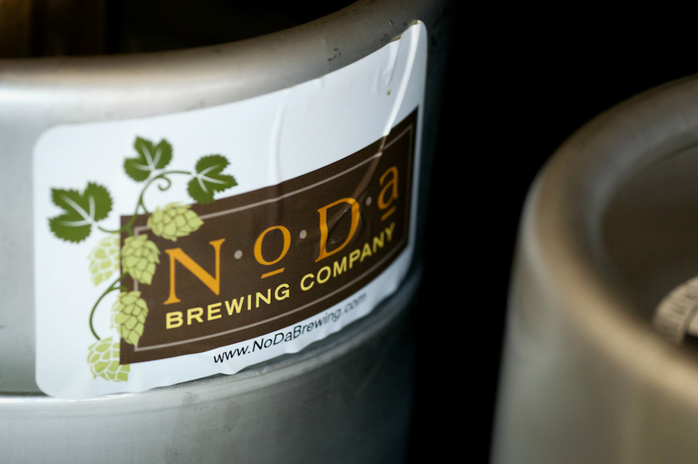 NoDa Brewing Company has just recently opened their doors off North Davidson near Amelie's Bakery. This particular day they were brewing one of their staple beers, Coco Loco. You can see the large bags of roasted coconuts floating in the brew.