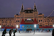 Moscow, Russia, 05/12/2007..Ice skaters on a specially constructed rink by the GUM department store on Red Square.