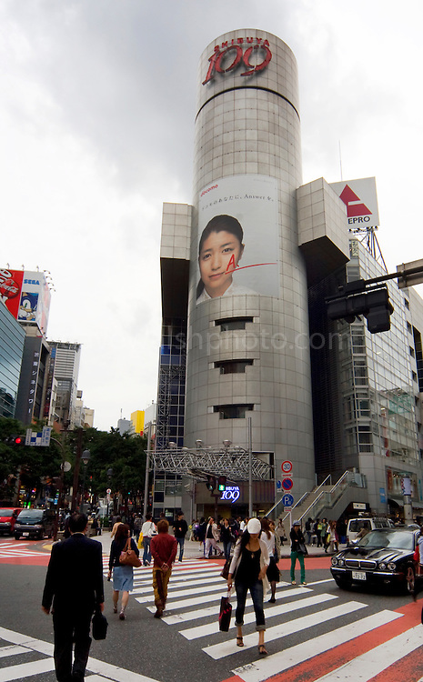 Shibuya 109 Department Store, Tokyo, designed by architect Minoru Takeyama. I wasn't inside, but apparently its chock full of boutiques aimed at youth fashions. I was more fascinated by how the building looked from the outside...