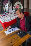 Shibaozhai, Yangtze River, China, art, craft, shopping, artist