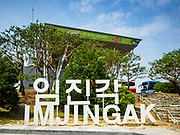 09 JUNE 2018 - IMJINGAK, PAJU, SOUTH KOREA: The Imjingak sign at the entrance to the park on the South Korean side of the Korean DMZ in Imjingak. Imjingak is a park and greenspace in South Korea that is farthest north most people can go without military authorization. The park is on the south bank of Imjin River, which separates South Korea from North Korea and is close the industrial park in Kaesong, North Korea that South and North Korea have jointly operated.     PHOTO BY JACK KURTZ