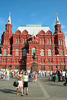 What was formerly a grim symbol of Soviet dominance, Red Square in Moscow has developed a lighthearted air in recent years.