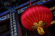 Decoration at the Taoist Tian Feng Ling Temple, Beiyue Hengshan Mountain, Datong, Hunyuan County, Shanxi Province, China