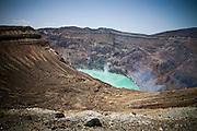 ASO MOUNTAIN, JAPAN - Aso mountain is one of the biggest caldera in the world Over 25km large. In the center the nakadake volcano is still active . It smells sulphurate -April 2009 ***[FR]*** Le mont Aso est au centre de l'une des plus grandes caldera du monde. Au sommet, le mont Nakadake est un volcan toujours actif. Le lac bleu est acide et il se dégage une forte odeur de souffre.