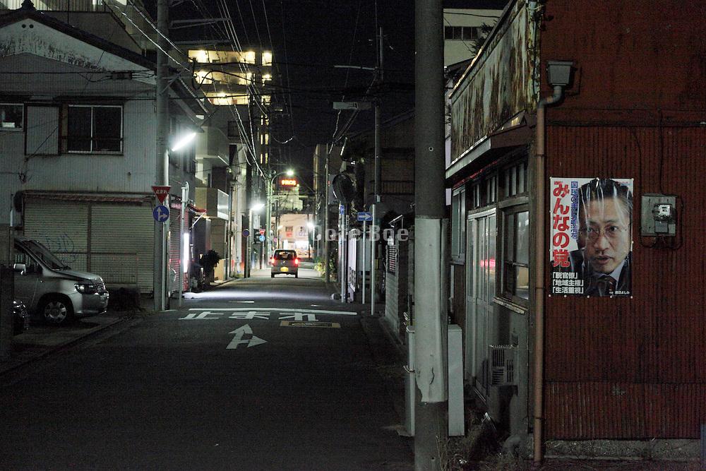 night street view in a old residential neighborhood Yokosuka Japan
