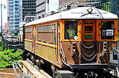 125th Anniversary of the L