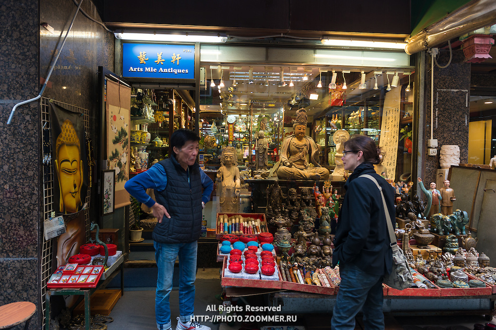 Upper Lascar Row antiques street market, Hong Kong