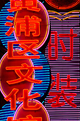 Bright neon signs on famous Nanjing Road in Shanghai