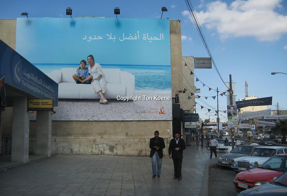 furniture add in Amman, Jordan