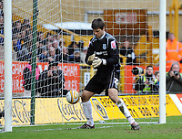 Fotball<br /> England<br /> Foto: Fotosports/Digitalsport<br /> NORWAY ONLY<br /> <br /> Wolverhampton v Cardiff City Championship 22/02/2009<br /> Ooos! Dimi Konstanopolous (Cardiff) saves  Kyel Reid's shot but then drops it over the goal line