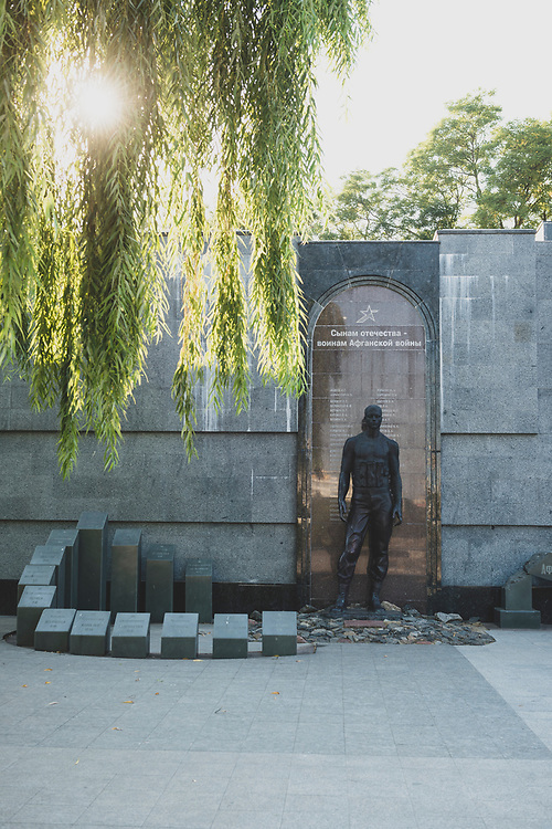 A war memorial in Tiraspol commemorates locals who died in the Soviet war in Afghanistan between 1979 and 1989.<br /><br />Tiraspol, Transnistria