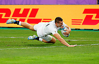 Rugby Union - 2019 Rugby World Cup - Quarter-Final: England vs. Australia<br /> <br /> Jonny May of England scores his second try at at Oita Stadium, Oita Prefecture.<br /> <br /> COLORSPORT/LYNNE CAMERON