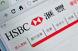 Detail of screenshot from website of HSBC bank online banking Hong Kong Chinese homepage