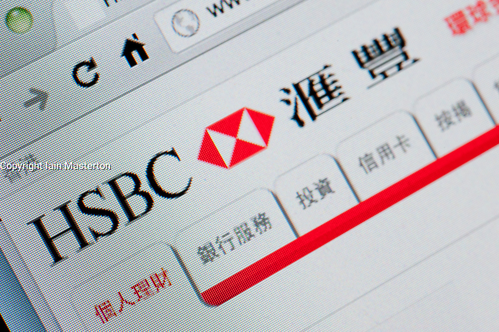 Detail of screenshot from website of HSBC bank online banking Hong Kong Chinese homepage