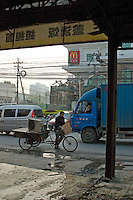 China, Beijing, Chaoyang, San Jian Fang, 2008. The Chaoyang Street intersection across from Beijing International Studies University is a study in turmoil, with literally every store, road, utility and building ripped up and reworked.