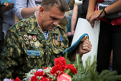 August 2, 2017 - Saint Petersburg, Russia - August 2, 2017. - Russia, Saint Petersburg. - Celebrating Airborne Force Day. Laying flowers to the Eternal Flame on the Field of Mars  (Credit Image: © Russian Look via ZUMA Wire)